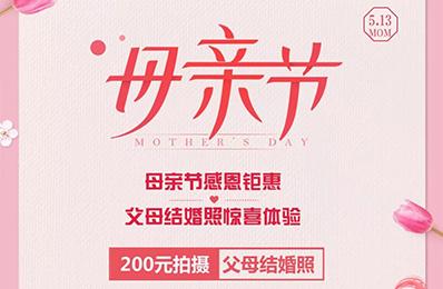 母亲节|我们欠母亲一份礼物
